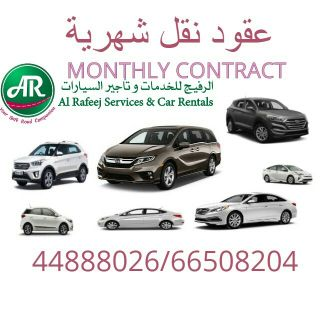 monthly transportation contract