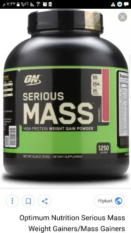 Optimum Nutrition، Massious Mass