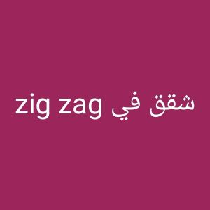 apartments for sale in zig zag tower