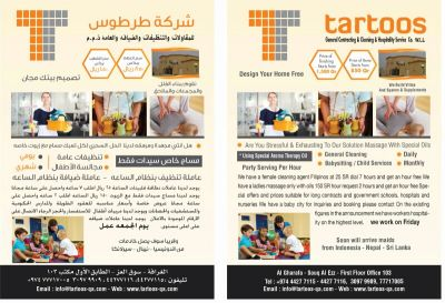 TARTOOS GENERAL CONTRACTING AND CLEANING