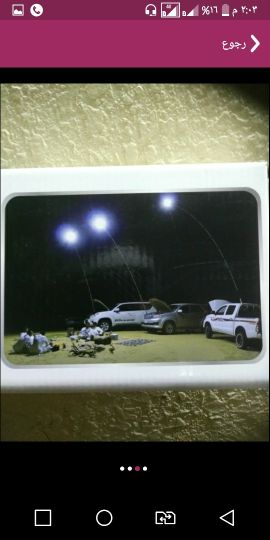 LED light camping 400 w