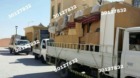 Moving shifting transport 30127832