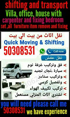 shifting and transport and fixing carpen