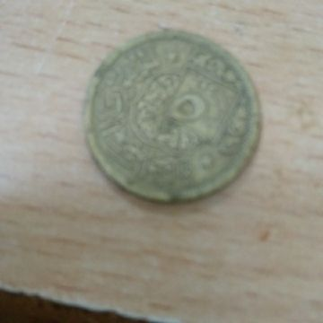 old arabic coin