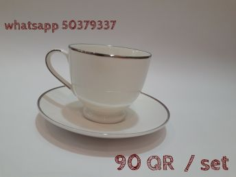 karak cups set. white with silver lining