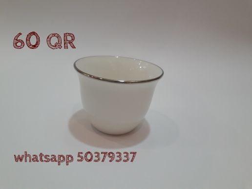 Silver linings coffee cups set