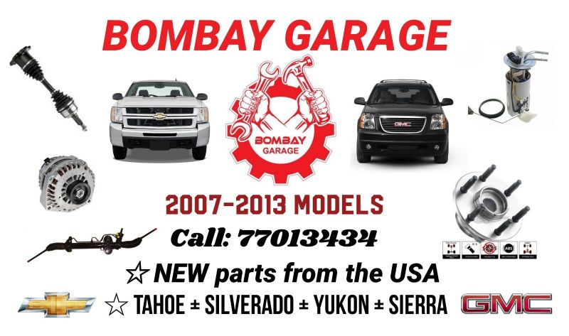 New parts 2007 to 2013