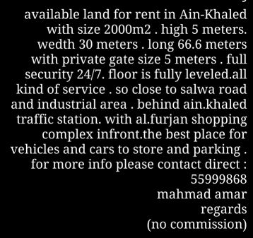 Land store for rent