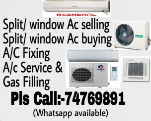 AC/ Selling and Fixing, Servicing, Repai