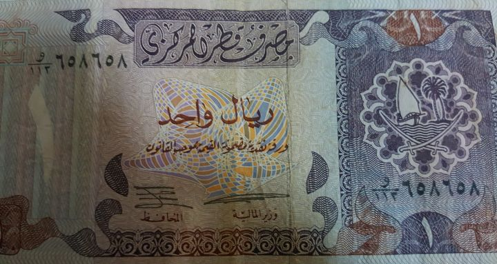 Old Qatari Riyal