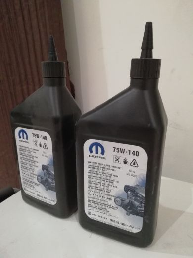differential oil for all Mopar cars