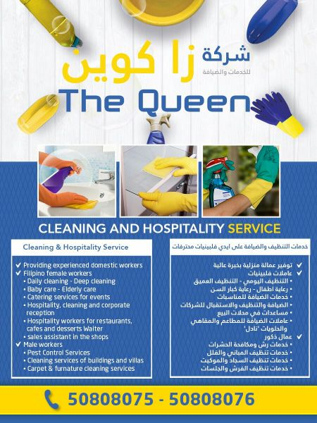 cleaning&hospitali