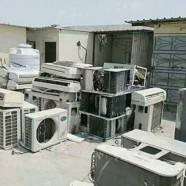 BUYING ALL DAMEG NOT WARKING A / C