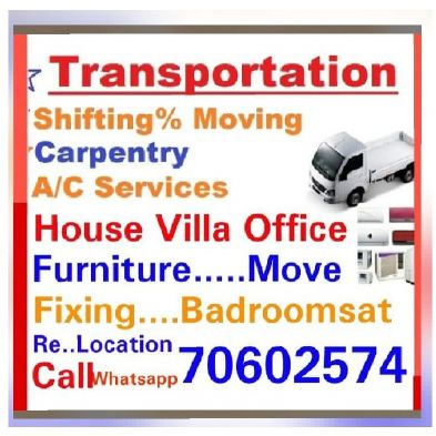 Shifting & Moving Packing Carpenter Hous