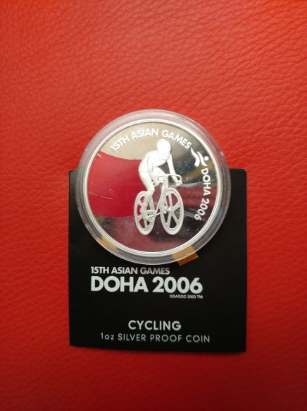 Doha 2006 Asian Games Silver Coin