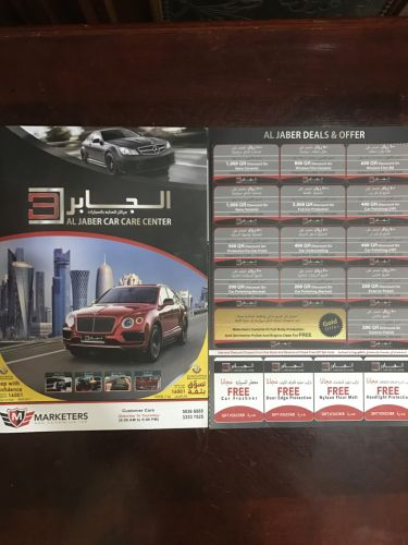 For sale coupons