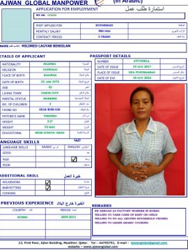 filipina housemaid with experience in ko