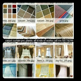 carpet curtain pvc plastic