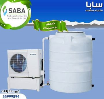 Supply and installation of water coolers