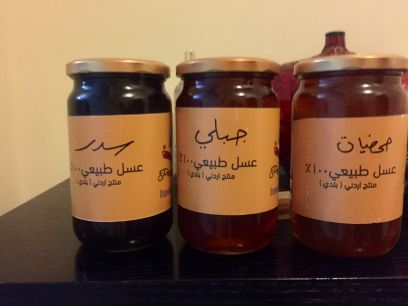 Honey from Jordan