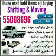 Shifting / Moving & Ac Service