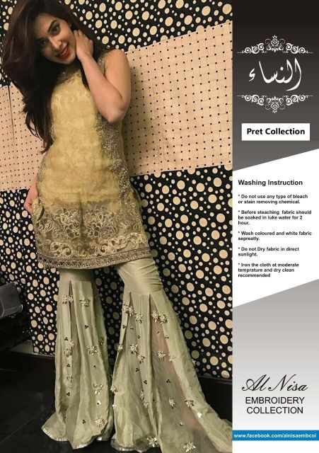 new collection Pakistani