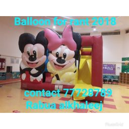 Balloon for rant per 2018