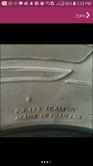 Tire used for sale