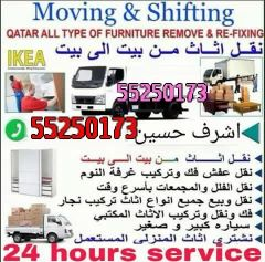 moving shifting maintenance