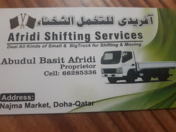abdulbasit rent truck shifting