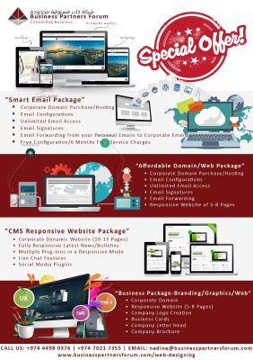 Web Media Packages