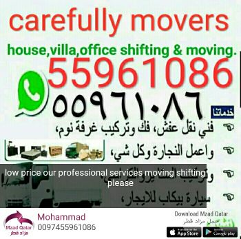 best price our services