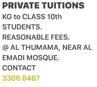 private Tuition for KG TO 10th Standards