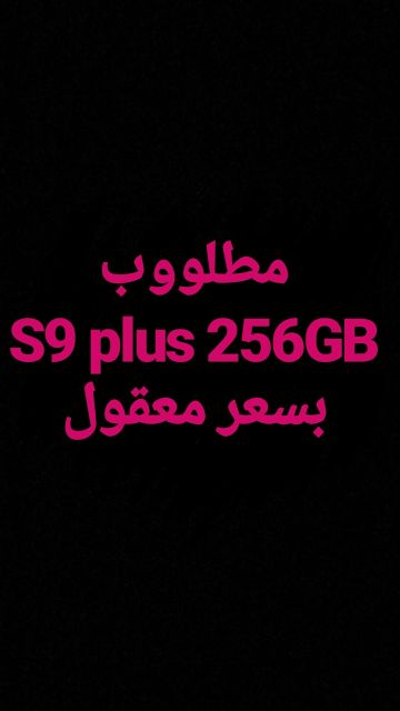 WANTED S9 PLUS 256GB
