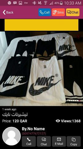 Want Nike shirts or same shoes in pic