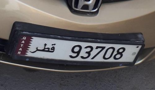 Plate for sale