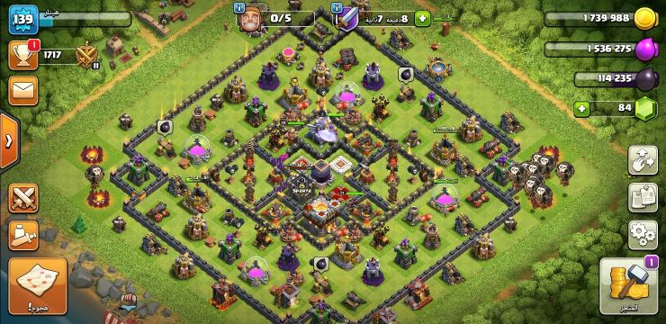 clash of clans (TH 11)