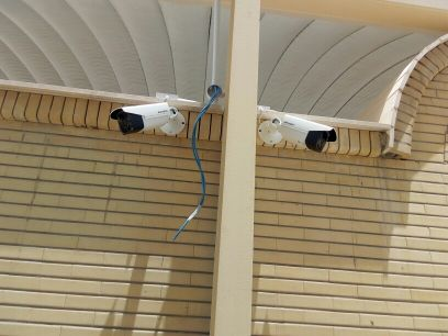 install CCTV camera with best quality