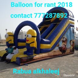 Balloon for rant per day 2018
