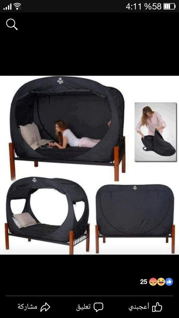 THE PRIVACY BED TENT ..
