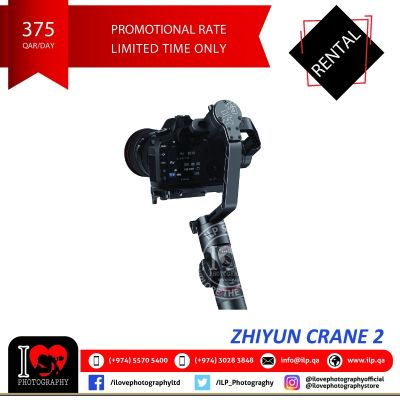 Zhiyun Crane 2 available for rental!