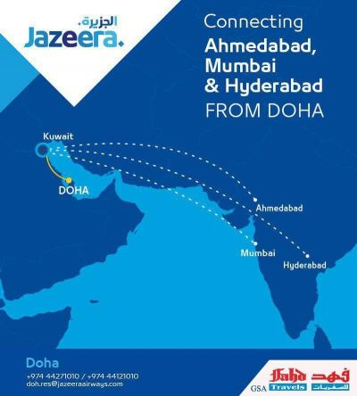 explore Amazon India with jazeera air
