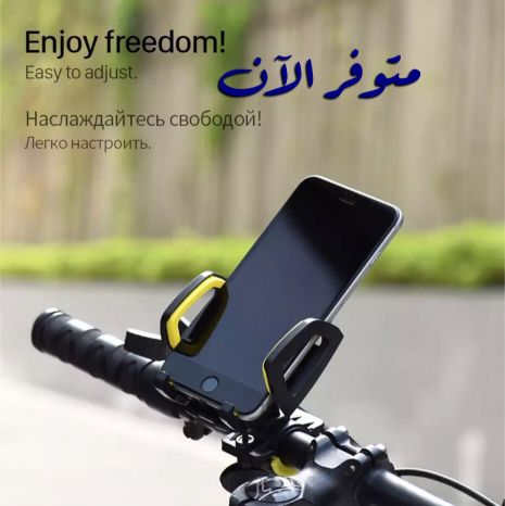 Mobile cycle holdr