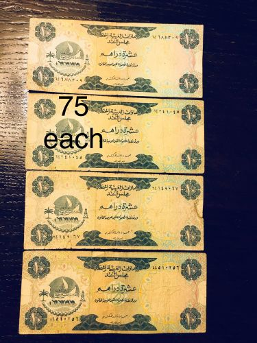 10 UAE Dirhams