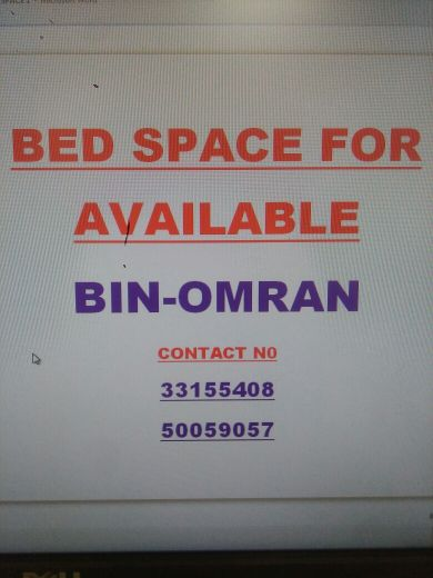 Bed space for available  bin omran