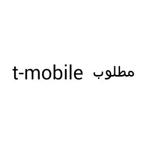 Required t-mobile card
