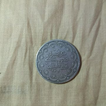 old Arab coins