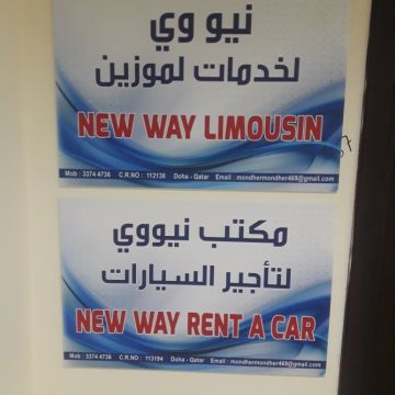new way limousine/new way rent car