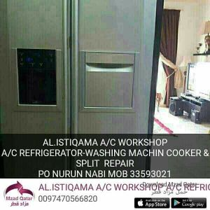 AL ISTIQMA  A/C  WORKSHOP  WE ARE REPAI