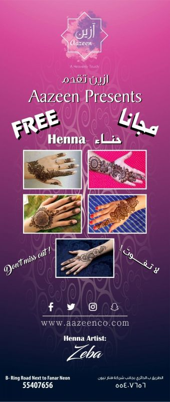 Henna at Aazeen showroom